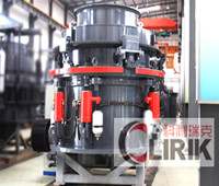 EP Hydraulic Cone Crusher