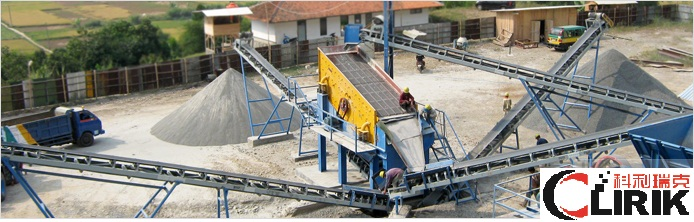 Sand Making Production Line in Paraguay