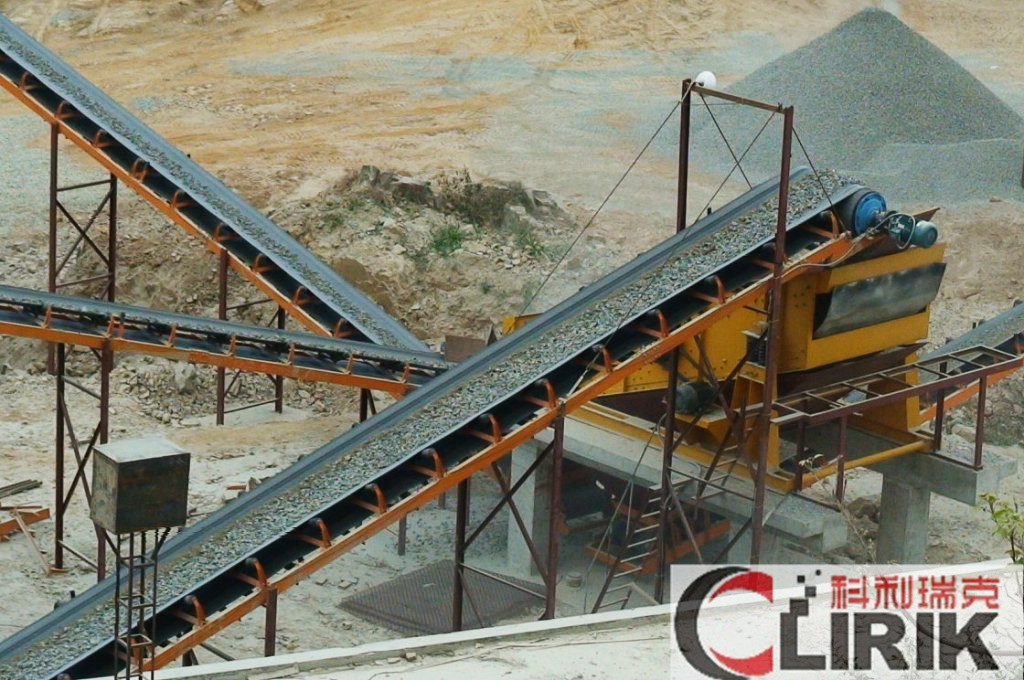 Granite Crush Plant in Iran